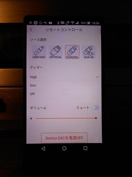 DAC トランス ケーブル  (8).JPG