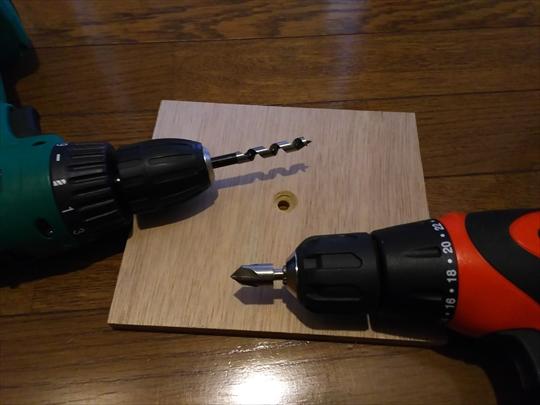 スピーカースタンドを改造する (6).JPG