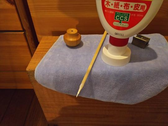 チェスト ノブ修理 (4).JPG