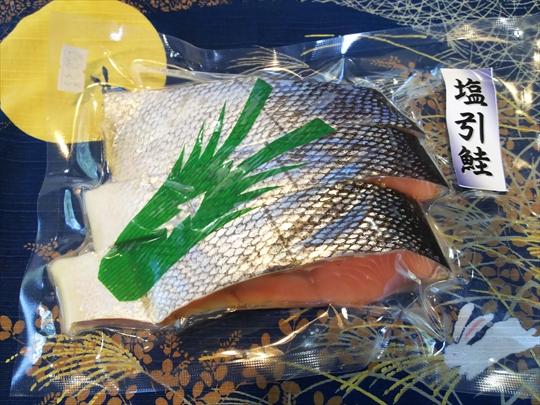 塩引き鮭 (1).JPG