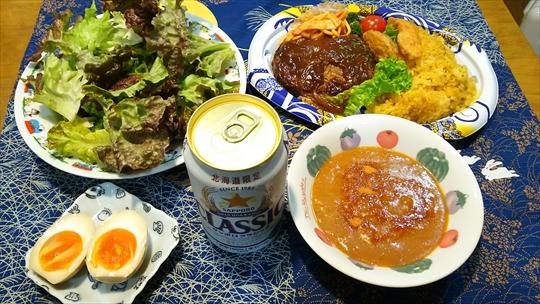 或る日の夕食 ドライカレー&ハンバーグプレート ダメだこりゃ (^▽^;) (9).JPG