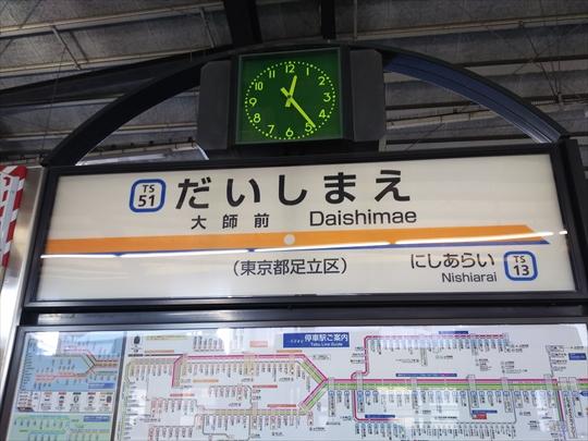 東武鉄道 大師線 (7).JPG
