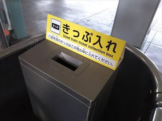 東武鉄道 小泉線  (8).JPG