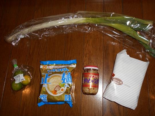 究極の塩チャーシュー麺 (8).JPG