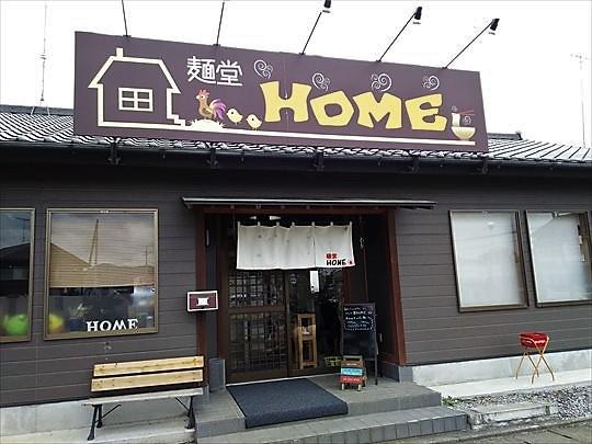 麺堂HOME 栃木 乗り鉄 蔵の街 (11).JPG