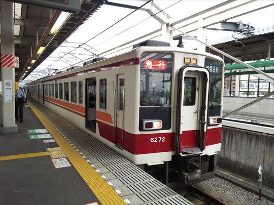 麺堂HOME 栃木 乗り鉄 蔵の街 (2).JPG
