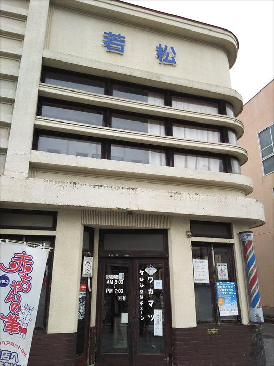 麺堂HOME 栃木 乗り鉄 蔵の街 (21).JPG