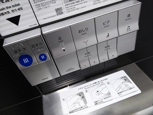 麺堂HOME 栃木 乗り鉄 蔵の街 (23).JPG