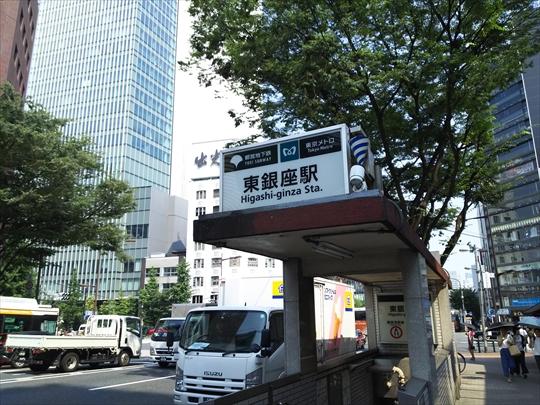 LINN LP-12 ヒンジ交換 いざ銀座へ! (1).JPG