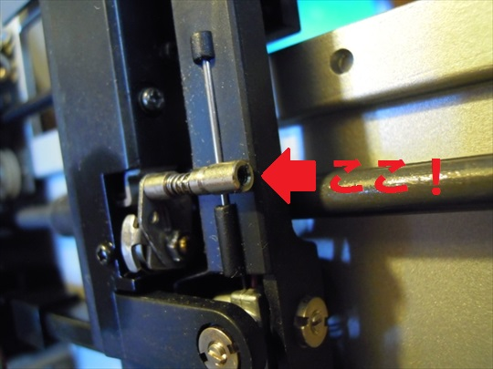 Technics SL-10 アームオフセット調整.jpg