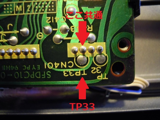 Technics SL-10 アーム感度調整 (3).JPG