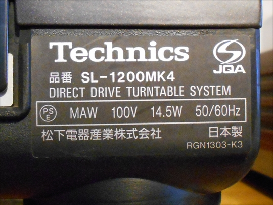 Technics SL1200mk4 DENON DL-103R Phasemation T-300  (3).JPG