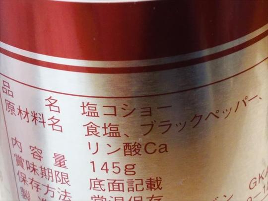 ウインナーを100倍美味しく食べる方法 (3).JPG