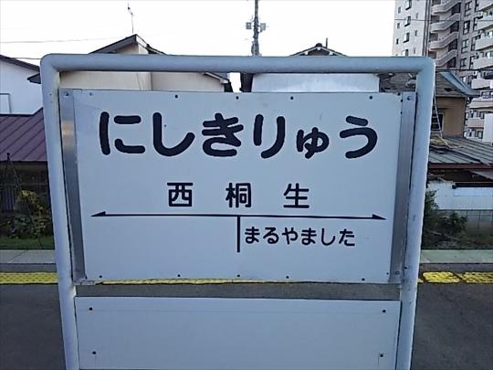 上毛電気鉄道 (5).JPG
