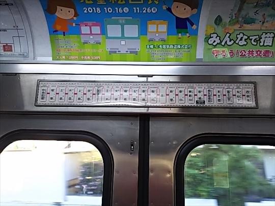 上毛電気鉄道 (6).JPG