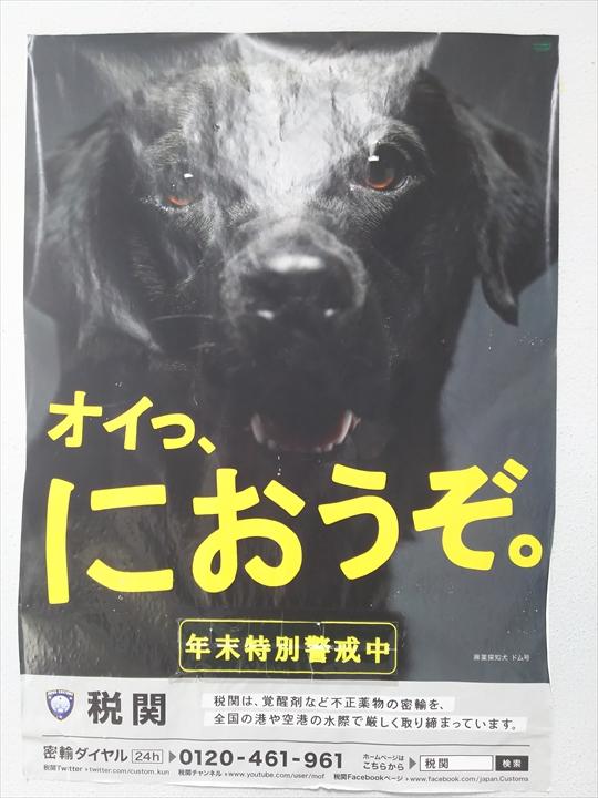 品川界隈 山手線新駅その他徒然 (4).JPG