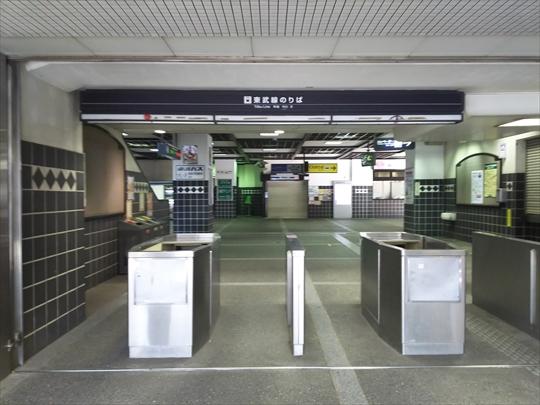 東武鉄道 大師線 (10).JPG