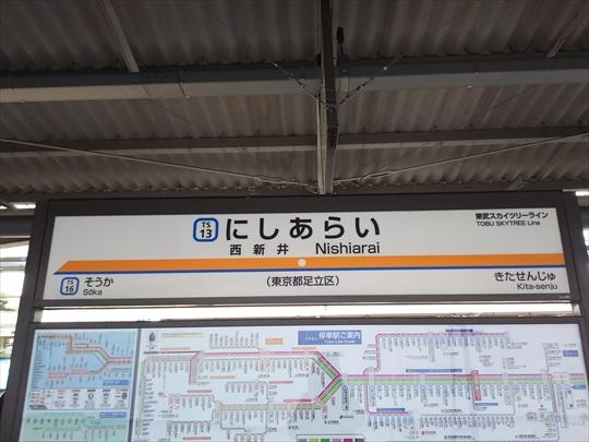 東武鉄道 大師線 (4).JPG