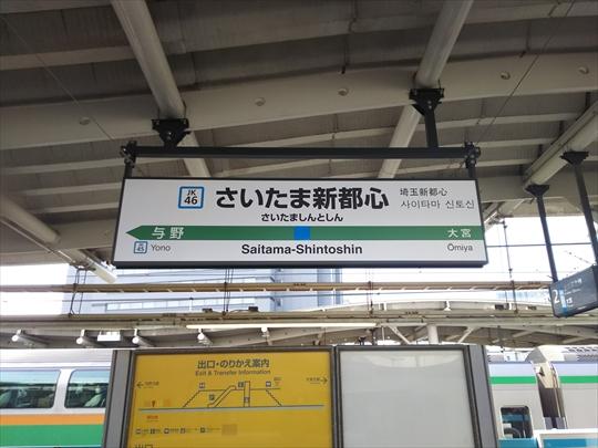 氷川神社@大宮 日本一長い参道 (1).JPG