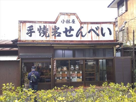 氷川神社@大宮 日本一長い参道 (10).JPG