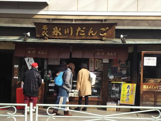氷川神社@大宮 日本一長い参道 (16).JPG