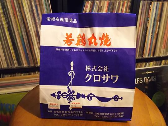 石下名物 鳥の丸焼き (1).JPG