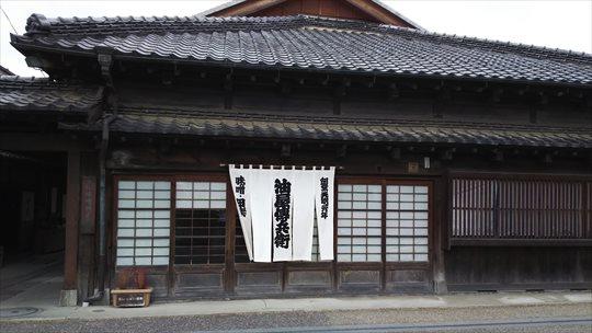 麺堂HOME@栃木 その2 (1).JPG