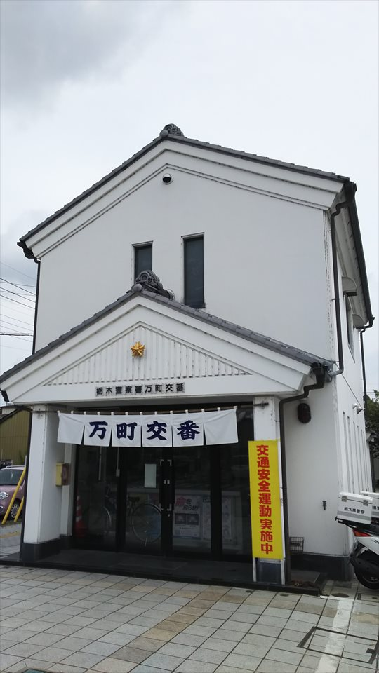 麺堂HOME@栃木 その2 (7).JPG